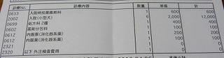 P1130844_2.jpg